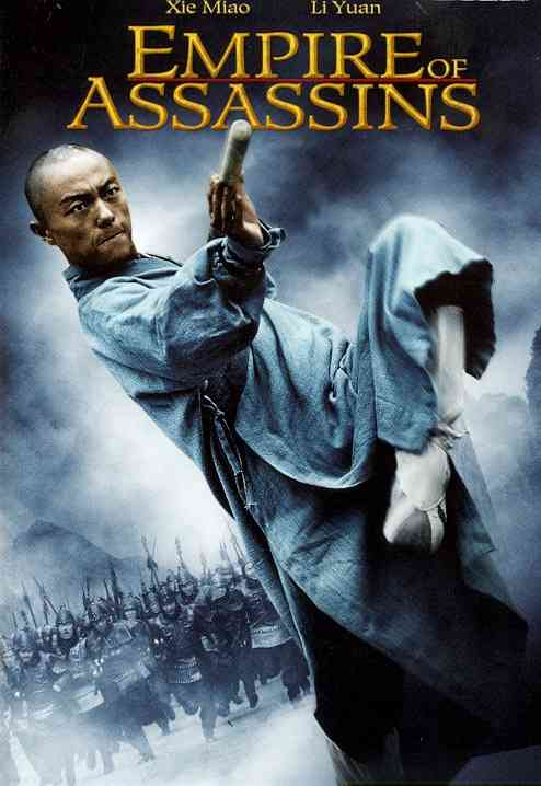 EMPIRE OF ASSASSINS BY HUINING,SUN (DVD)